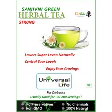 Sanjivni-100 Strong Anti Diabetic Green Herbal Tea