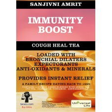 SANJIVNI AMRIT-60 GMS COUGH HEAL IMMUNO BOOST TEA